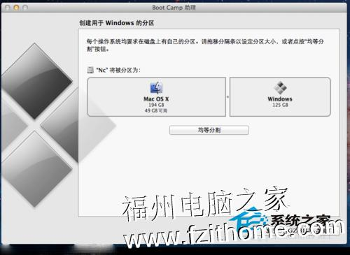 mac安装win7双系统_如何在mac笔记本中安装win7系统