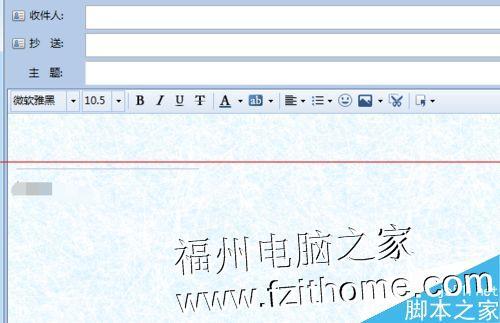 2信纸模板 foxmail7.2信纸下载