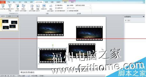 电影胶片ppt模板_ppt怎么做出流星雨和连续的电影