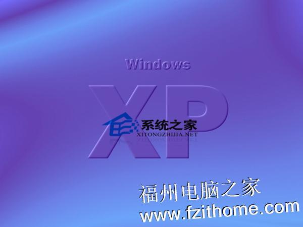 f8启动菜单_在winxp系统更改启动时f8键有哪些作用_winxp